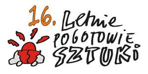16. LPSz logooo